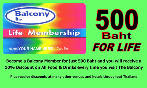 Balcony Member Card