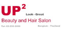 Up 2 Beauty & Hair Salon